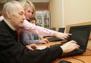 Вебинар о компьютерной программе организуют эксперты Центра «Моя карьера». Фото: Наталья Нечаева, «Вечерняя Москва»