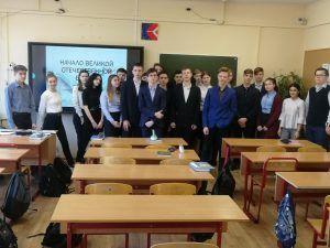 Молодежная палата района провела для школьников урок о Великой Отечественной войне. Фото предоставлено Молодежной палатой Таганского района