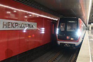 Голосование за название новой станции Большой кольцевой линии завершилось 27 марта.. Фото: Владимир Новиков, «Вечерняя Москва»