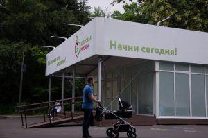 Доктор Мясников с аншлагом провел лекцию на площадке «Здоровая Москва». Фото: Анастасия Кирсанова