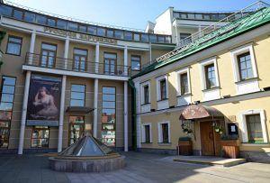 Встреча в формате онлайн пройдет в Доме русского зарубежья. Фото: Анна Быкова