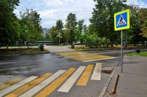 Схема дорожного движения на улицах Москвы изменится в выходные. Фото: Анна Быкова