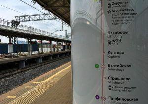 Более 211 миллионов пассажиров проехали на метро и МЦК в сентябре. Фото: Анна Быкова