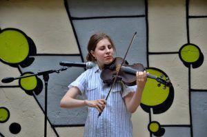Музыкальное мероприятие проведут в «Иностранке». Фото: Анна Быкова