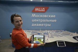 Более 150 тысяч человек рассчитали стоимость поездки на МЦД с помощью тарифного калькулятора. Фото: архив, «Вечерняя Москва»