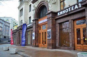 Культурную программу подготовят сотрудники кинотеатра «Иллюзион». Фото: Анна Быкова