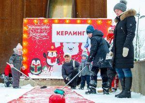 Площадку для керлинга откроют на Школьной улице. Фото: сайт мэра Москвы