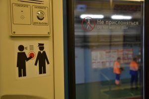 Примерно три тысячи вагонов с системой обеззараживания закупили для московского метро. Фото: Анна Быкова