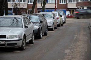 Штрафы за парковку в Москве проверят из-за задержек Росреестра. Фото: Анна Быкова
