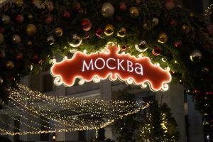 Фестиваль «Путешествие в Рождество» продлен до 31 января. Фото: Денис Кондратьев