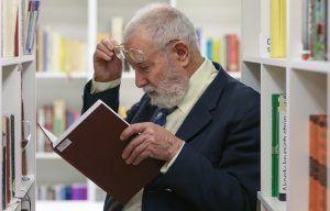 Литературный вечер состоится в библиотеке Юргенсона. Фото: сайт мэра Москвы
