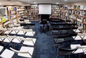 Лекцию об острове Ибице прочитают в «Иностранке». Фото: сайт мэра Москвы
