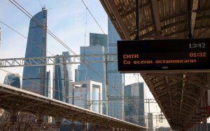 Автоматические санитайзеры установят на станциях МЦК. Фото: сайт мэра Москвы