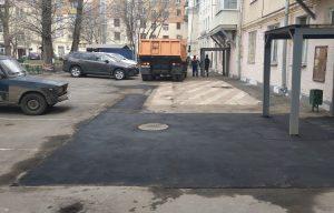 Частичный ремонт асфальта завершили в Товарищеском переулке. Фото предоставлено ГБУ «Жилищник»