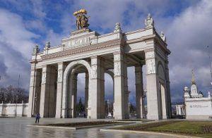 Онлайн-обзор столичных крыш загрузили на портале «Узнай Москву». Фото: сайт мэра Москвы