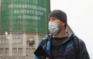 Режим повышенной готовности сохранится в Москве до 1 мая. Фото: Антон Гердо, «Вечерняя Москва»