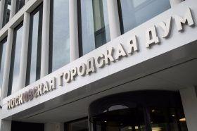 Депутат МГД: В условиях кризиса особое внимание следует уделять производственной сфере. Фото: сайт мэра Москвы
