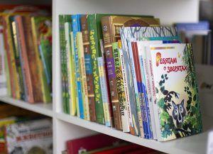 Онлайн-лекцию про детскую книгу организуют сотрудники Библиотеки иностранной литературы. Фото: сайт мэра Москвы