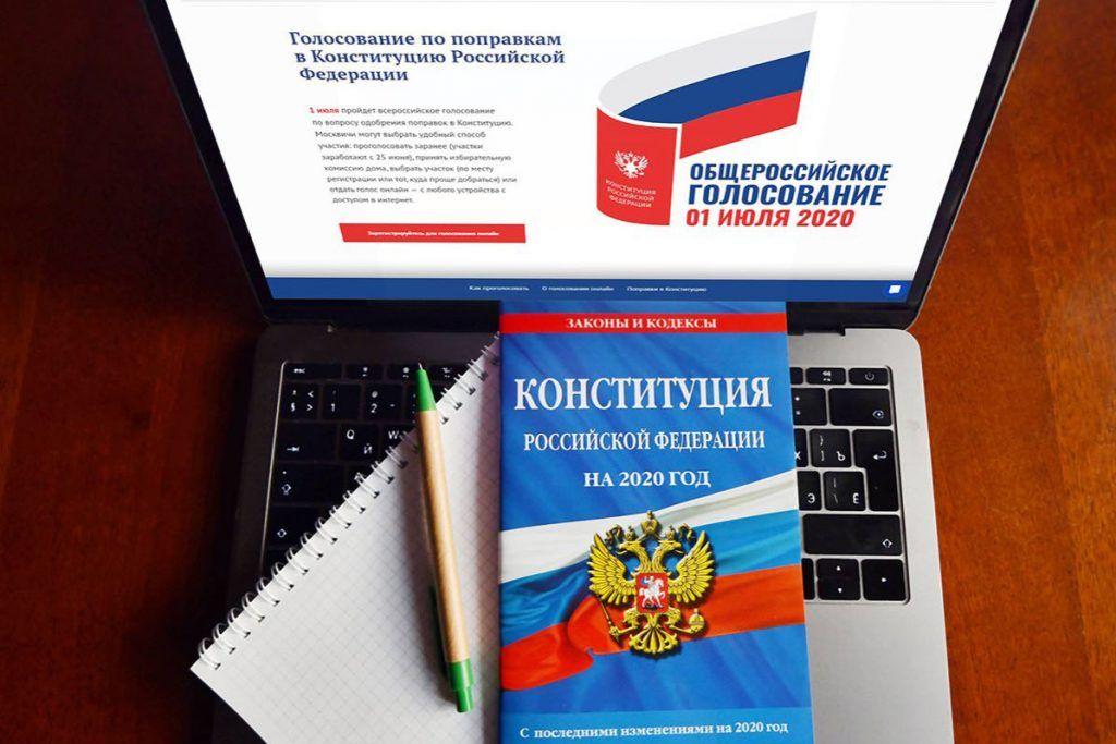 Для многих москвичей электронное голосование – предпочтительный формат. Фото: архив