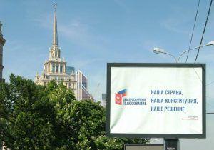 Писатель Сергей Минаев отметил важность участия в голосовании по поправкам к Конституции. Фото: Наталия Нечаева, «Вечерняя Москва»