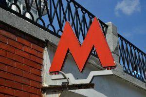 Депутат МГД Мария Киселева: новая ветка метро даст мощный импульс к развитию северо-запада Москвы. Фото: Анна Быкова