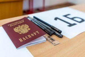 Около 80 тыс выпускников планируют сдавать ЕГЭ в Москве в этом году. Фото: сайт мэра Москвы