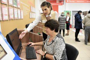 Специалисты центра занятости «Моя карьера» организуют вебинар для жителей старшего возраста Фото: Пелагия Замятина, «Вечерняя Москва»