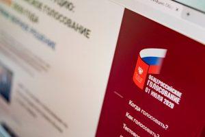 Москвичам рассказали о завершении электронного голосования. Фото: сайт мэра Москвы
