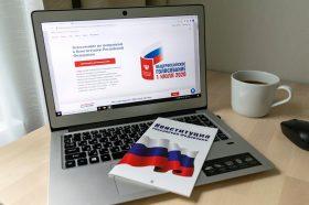 Жителям столицы рассказали об итогах онлайн-голосования по поправкам в Конституцию. Фото: сайт мэра Москвы