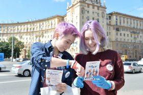 Победителями акции «Миллион призов» стали два миллиона москвичей. Фото: Пелагия Замятина, «Вечерняя Москва»