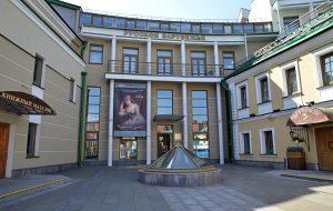 Дом русского зарубежья имени Александра Солженицына. Фото: Анна Быкова