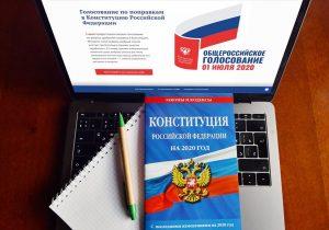 Все данные, поданные на онлайн-голосование, проходят проверку. Фото: сайт мэра Москвы