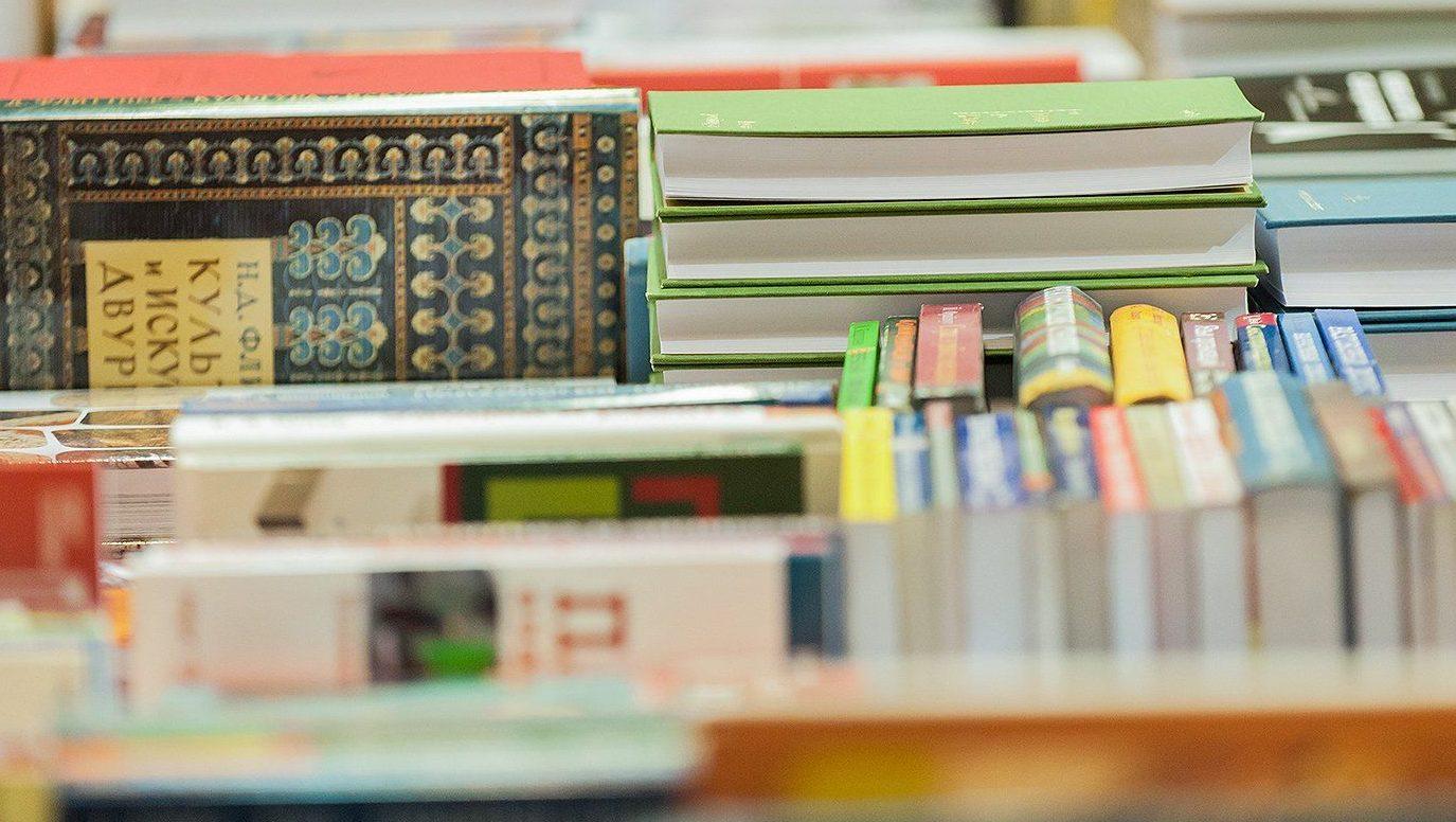 Лекцию по философии проведут в библиотеке иностранной литературы. Фото: сайт мэра Москвы