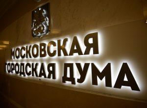 Инновационный кластер в Зеленограде станет прорывом в освоении нитридных технологий. Фото: Антон Гердо, «Вечерняя Москва»
