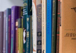 Лекция о творчестве писательницы Шарлотты Бронте состоится в Библиотеке №15. Фото: сайт мэра Москвы