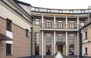 Сотрудники Дома русского зарубежья проведут онлайн-лекцию. Фото: сайт мэра Москвы