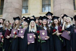 Выпускники колледжей и вузов столицы могут стажироваться в соцучреждениях. Фото: Анна Иванцова, «Вечерняя Москва»