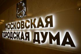 В Мосгордуме отметили рост вакцинации от гриппа среди москвичей по сравнению с прошлым годом. Фото: Антон Гердо, «Вечерняя Москва»