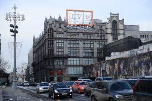 ЦУМ оштрафован более, чем на 1 млн руб за нарушение масочного режима. Фото: Наталья Феоктистова, «Вечерня Москва»