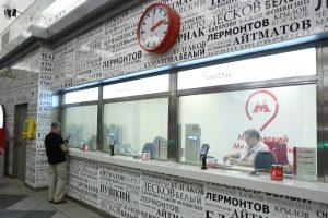 Развитие транспортной системы и МЦК прокомментировал эксперт. Фото: Алексей Орлов, «Вечерняя Москва»