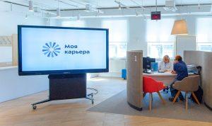 Онлайн-урок о личном бренде организует Центр «Моя карьера». Фото: сайт мэра Москвы