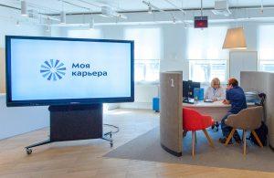 Вебинар о самомотивации проведут эксперты центра занятости «Моя карьера». Фото: сайт мэра Москвы