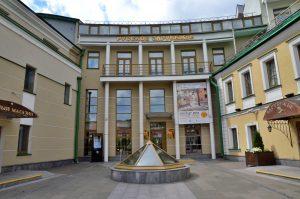 Международная онлайн-конференция состоится на виртуальной площадке Дома русского зарубежья. Фото: Анна Быкова