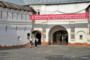 Виртуальную выставку Музея имени Андрея Рублева закроют. Фото: Анна Быкова