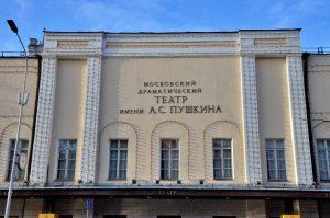 Театр имени Пушкина поддержал планы «Геликон-Оперы» открыть пункт вакцинации. Фото: Анна Быкова