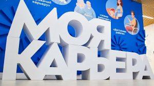 Сотрудники Центра «Моя карьера» организуют новый сезон полезных завтраков для НКО. Фото: сайт мэра Москвы