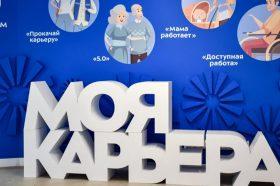Эксперты Центра «Моя карьера» организуют тренинги по самозанятости. Фото: сайт мэра Москвы