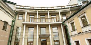 Международную художественно-документальную выставку откроет Дом русского зарубежья. Фото: сайт мэра Москвы