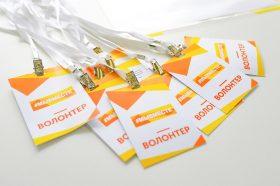 Флешмоб «ГодМыВместе» организуют столичные волонтеры на ВДНХ. Фото: сайт мэра Москвы