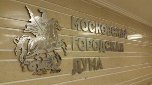 ОП Москвы начала обучение наблюдателей на голосовании 17-19 сентября. Фото: архив, «Вечерняя Москва»